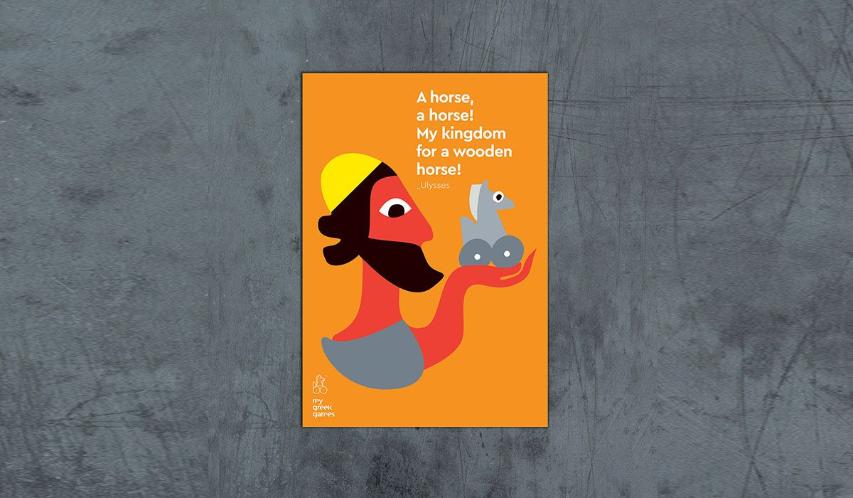 Ulysses Poster - The 'Greek said it first' Series