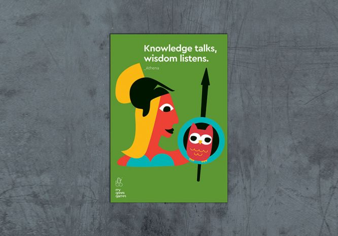Athena Poster - The 'Greek said it first' Series